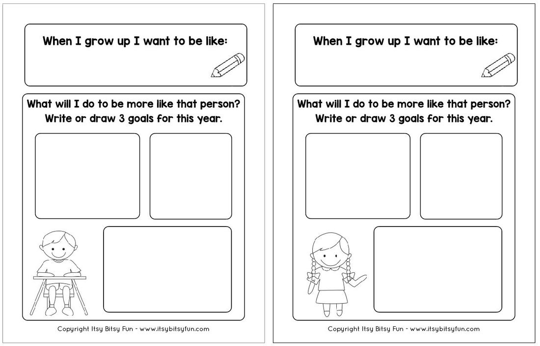 When I Grow Up Printable